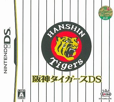【中古】ニンテンドーDSソフト 阪神タイガースDS