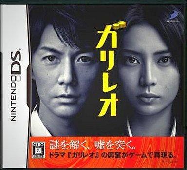 【中古】ニンテンドーDSソフト ガリレオ