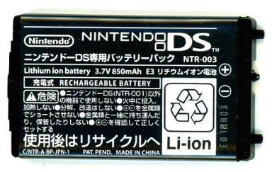 【中古】ニンテンドーDSハード ニンテンドーDS専用 純正バッテリーパック