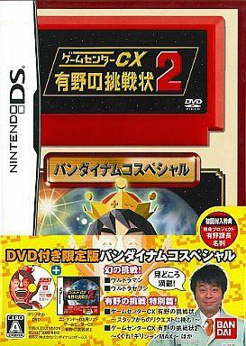 ゲームセンターCX -有野の挑戦状...