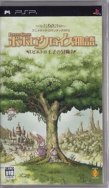 【中古】PSPソフト ポポロクロイス物語?ピエトロ王子の冒険?