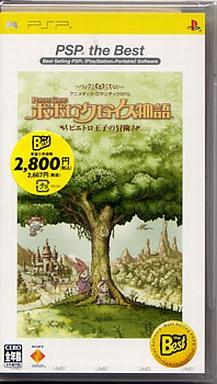 【中古】PSPソフト ポポロクロイス物語 ?ピエトロ王子の冒険? [ベスト版]