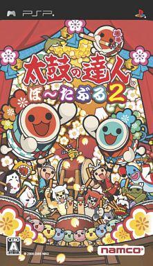 【中古】PSPソフト 太鼓の達人 ぽ?たぶる2