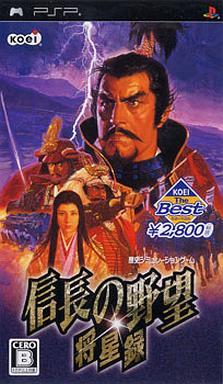 Nobunaga's Ambition Shobari [Best Edition]