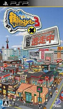 【中古】PSPソフト 街ingメーカー3×逃走中