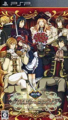 【中古】PSPソフト クリムゾン・エンパイア?Circumstances to serve a noble?[通常版]