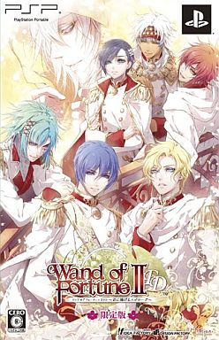 Download Wand of Fortune 2 FD: Kimi ni Sasageru Epilogue - PSP Game Billionuploads/180upload/Upafile/Uploadcore Links