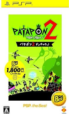 PATAPON 2 Donchaka [PSP the Best]