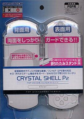 【中古】PSPハード PSP(PSP-2000)専用フルプロテクトカバー『クリスタルシェルP2』(クリア)