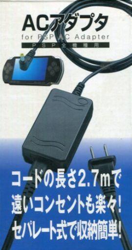 【中古】PSPハード ACアダプタ for PSP (PSP1000/2000用)