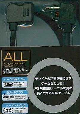 【中古】PSPハード CYBER・映像延長ケーブル