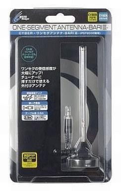 【中古】PSPハード CYBER・ワンセグアンテナ-BARI III- (PSP-2000/3000/DS Lite対応)