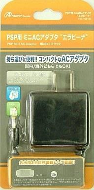 【中古】PSPハード ミニACアダプタ エラビーナ ブラック(PSP-1000/2000/3000用)