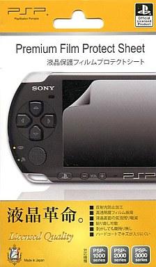 【中古】PSPハード 液晶保護フィルム プロテクトシート(PSP-1000/2000/3000)