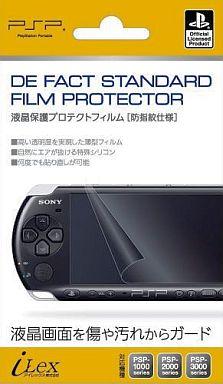 【中古】PSPハード 液晶保護プロテクトフィルム[防指紋仕様]