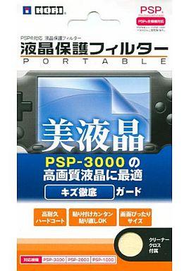 【中古】PSPハード 液晶保護フィルターポータブル [HPP-313]
