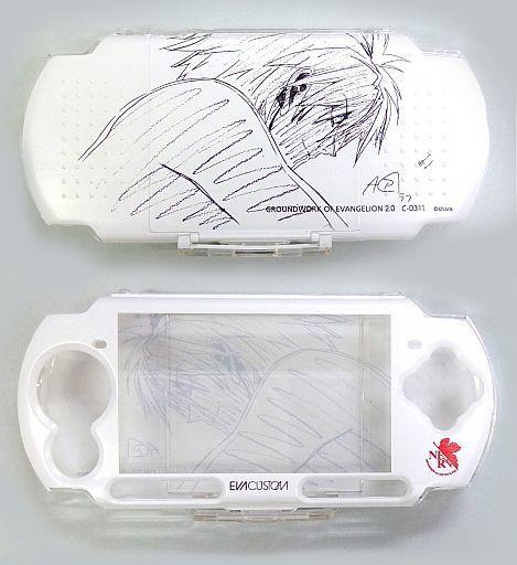 【中古】PSPハード エヴァンゲリオン CUSTOM PSPケース 渚カヲル(PSP2000/3000用)