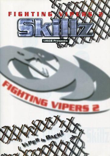 FIGHTING VIPERS 2 Skillz | 中古 | ゲーム攻略本 | 通販ショップの駿河屋
