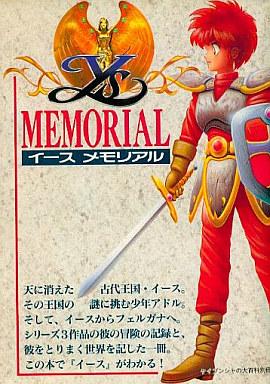 【中古】ゲーム攻略本 イース メモリアル