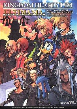 【中古】攻略本 PS2  キングダムハーツ2 ファイナルミックス+ アルティマニア