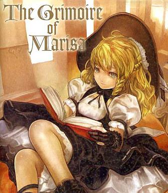 【中古】アニメムック The Grimoire of Marisa グリモワール オブ マリサ