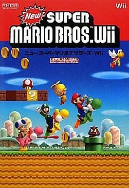 【中古】攻略本 Wii Nintendo DREAM 任天堂 New スーパーマリオブラザーズ Wii