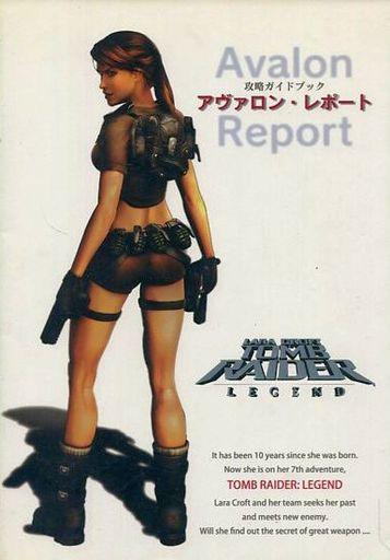 【中古】攻略本 初回購入特典 PS2 トゥームレイダーレジェンド 攻略ガイドブック アヴァロン・レポート