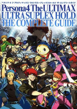 AC Persona 4 The Ultimax Ultra Soup REX CROWLE Hold the Complete Guide