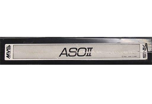 ASO II -ラストガーディアン- [基板のみ]
