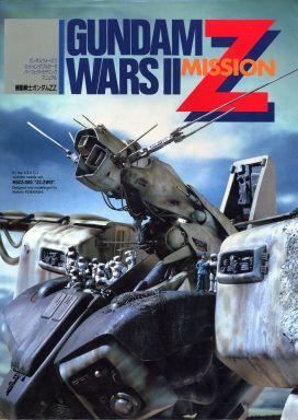 GUNDAM WARS 2 MISSION ZZ Perfect Modeling Manual