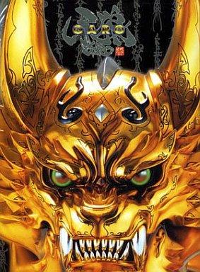 【中古】アニメムック 牙狼<GARO> 公式ビジュアルブック
