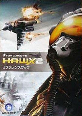 【中古】アニメムック 初回購入特典 PS3 H.A.W.X2 リファレンスブック