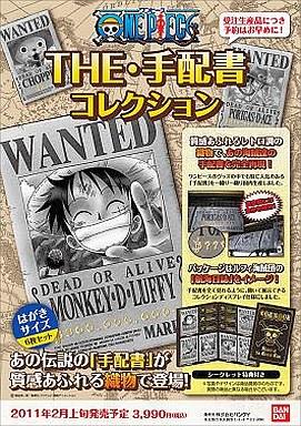 【中古】アニメムック ワンピース THE・手配書 コレクション