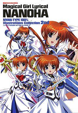 魔法少女リリカルなのは NYAN-TYPE 100% Illustrations Collection 2nd