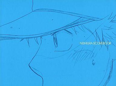 【中古】アニメムック おおきく振りかぶって NISHIURA SCOREBOOK