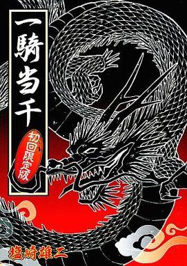 【中古】アニメムック 一騎当千 初回限定版 14巻 付録小冊子