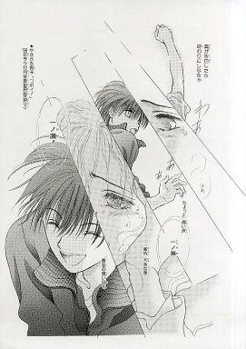 やまざき貴子 「っポイ!」 \u002798年ララ12月号複製原画