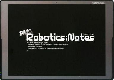 【中古】アニメムック パンフレット 舞台 ロボティクス・ノーツ