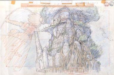 【中古】アニメムック スタジオジブリ・レイアウト展 「天空の城ラピュタ」 実寸レプリカ