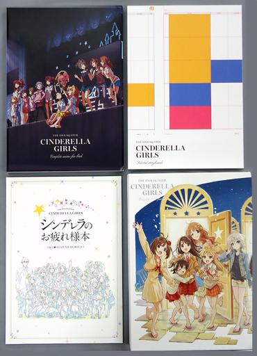 【中古】アニメムック アイドルマスターシンデレラガールズ コンプリートアニメファンブック