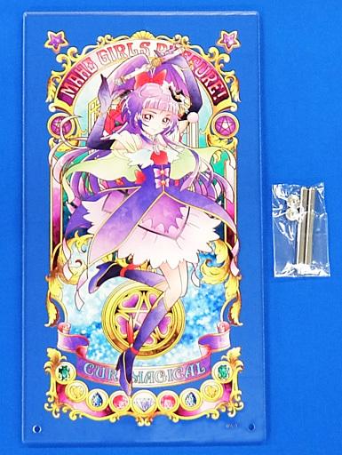 魔法つかいプリキュア Jewel Portrait アートボード キュアマジカル