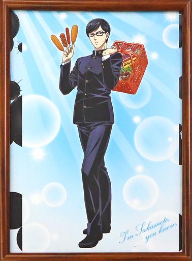 【中古】アニメムック 坂本ですが?額装イラスト(nanacoカード欠品)