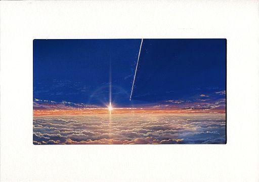【中古】アニメムック 一番くじ 君の名は。 D賞 彗星シネマアートフレーム