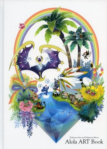 Pokemon Sun and Pokemon Moon Alola ART Book
