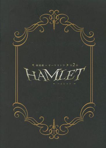 【中古】アニメムック パンフレット 朗読劇×オーケストラ ハムレット