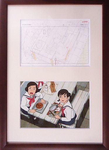 【中古】アニメムック コクリコ坂から 複製原画 〔フレーム付〕