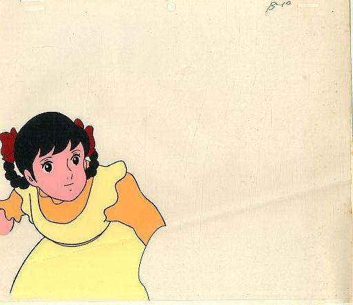 【中古】アニメムック セル画 赤毛のアン / ダイアナ・バリー B10