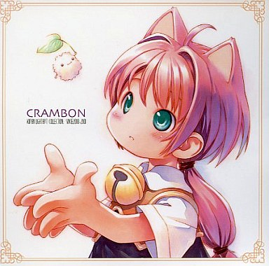 【中古】同人CG CDソフト CRAMBON / 騎羅