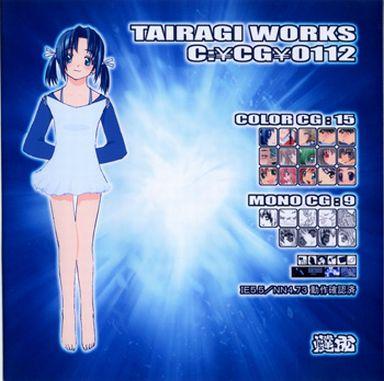【中古】同人CGソフト C:?CG?0112/TAIRAGI WORKS