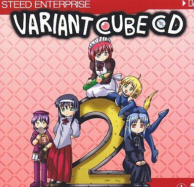 VARIANT CUBE CD 2 / STEED ENTERPRISE